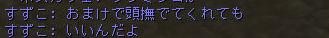 160313-6デレ1