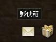 160314-1郵便