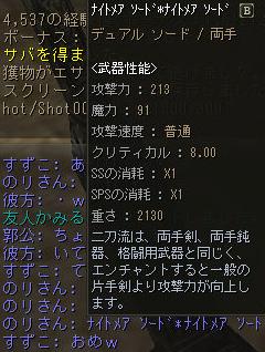 160315-5QA3メアメア