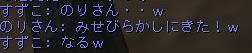 160315-5QA5のりさん