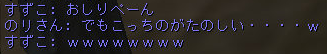 160315-5QA6のりさん