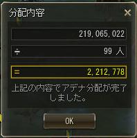 160315-5QA12分配