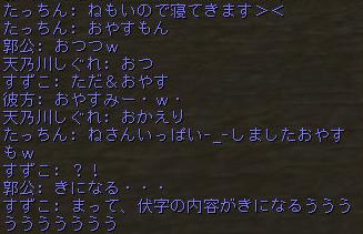 160316-1クラチャ1