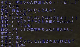 160316-1クラチャ3