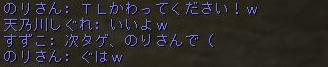 160316-1クラチャ7