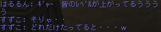160317-1久々2
