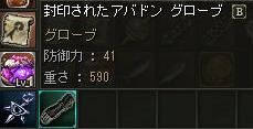 160318-1釣り成果3製作