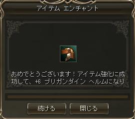 160318-3ブリ5頭