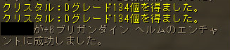 160318-3ブリ4頭