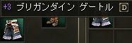 160318-3ブリ6下