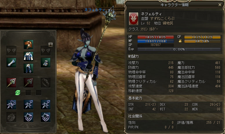 160318-5シリUP5青