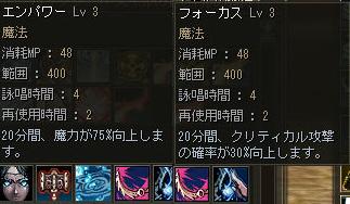 160318-5シリUP2