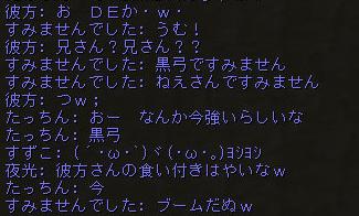 160318-6クラチャ12DE