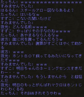 160318-6クラチャ11新キャラ3
