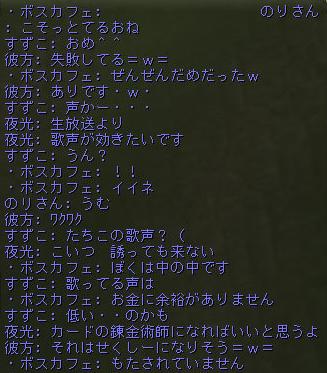 160320-4感想4