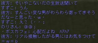 160320-4感想1