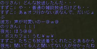 160320-4感想2