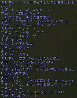 160320-4感想3