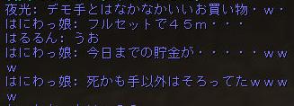 160320-1クラチャ1デモ手
