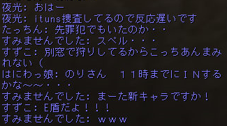 160320-1クラチャ2新キャラ