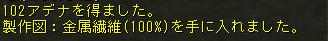 160320-2E盾3これこれ