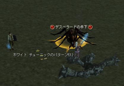 160320-2E盾2これじゃない