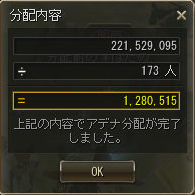 160320-3QA5分配