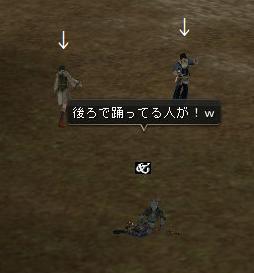 160320-4レイド3ダンス