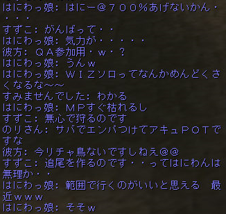 160321-1クラチャ4WIZ
