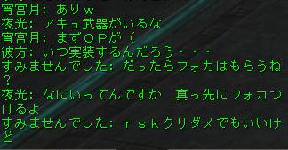 160321-2クラハン8OP