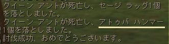160321-3QA2ドロップ2