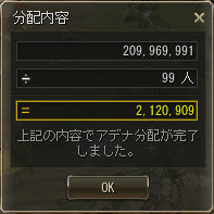 160321-3QA4分配