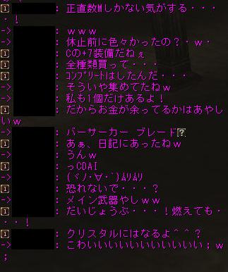 160322-1復帰2