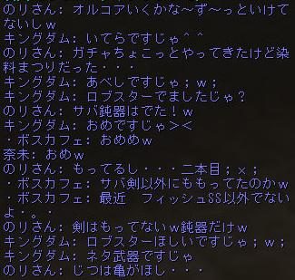 160323-1のリさん1