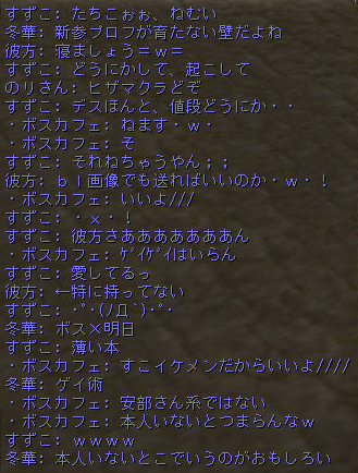 160402-1眠い