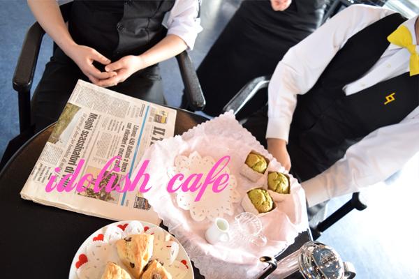 cafe-ptgr00.jpg