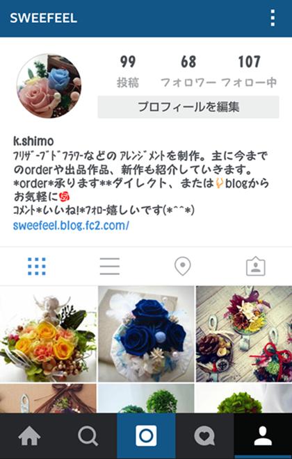 Screenshot_2016-01-13~2~
