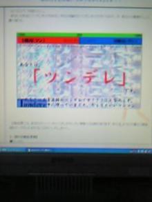 07-02-23_16-40.jpg