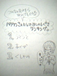 08-01-27_00-43.jpg