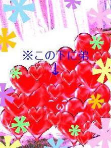 080811_2306~01_Ed001_Ed_Ed.JPG