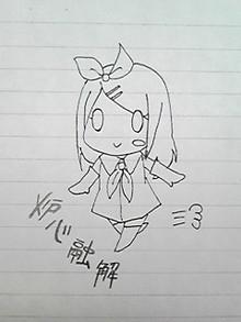 ほ の た す ☆ ぶ ろ ぐ-090217_2252~01.JPG