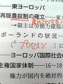ほ の た す ☆ ぶ ろ ぐ-091122_2312~01.JPG