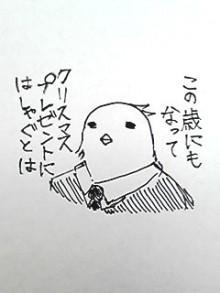 ほ の た す ☆ ぶ ろ ぐ-無題.JPG