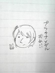 ほ の た す ☆ ぶ ろ ぐ-100303_0951~01.JPG