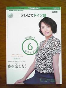 ほ の た す ☆ ぶ ろ ぐ-100609_1620~01.JPG
