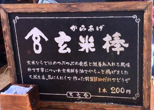 20160329b1.jpg