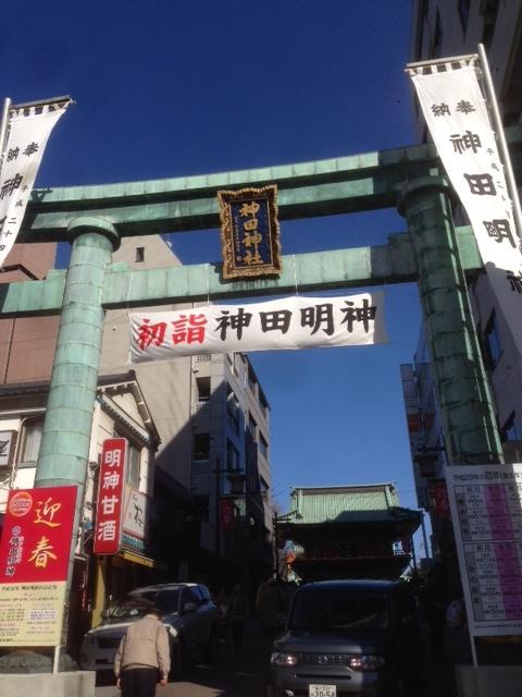 kanda_2016_hatsumode.jpg
