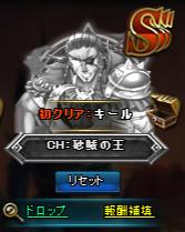 2砂漠の王.jpg