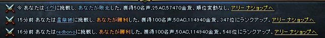 伝説のカラクリ.jpg