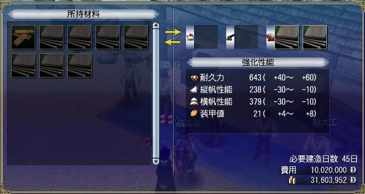造船・・ 3.jpg